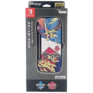 Nintendo Switch専用 スマートポーチEVA 伝説のポケモン HACP-02DP 【Switch】
