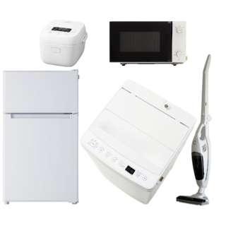 一人暮らし家電セット5点  [TAG label by amadana] (冷蔵庫、洗濯機、電子レンジ、炊飯器、クリーナー)