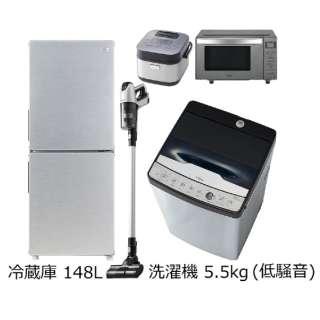 一人暮らし家電セット5点  [URBAN CAFE_A] (冷蔵庫:148L、洗濯機:低騒音、電子レンジ、炊飯器、クリーナー)