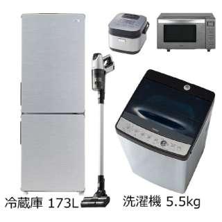 一人暮らし家電セット5点  [URBAN CAFE_B] (冷蔵庫:173L、洗濯機、電子レンジ、炊飯器、クリーナー)