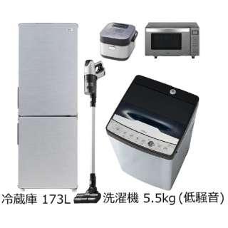 一人暮らし家電セット5点  [URBAN CAFE_B] (冷蔵庫:173L、洗濯機:低騒音、電子レンジ、炊飯器、クリーナー)