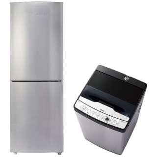 一人暮らし家電セット2点  [URBAN CAFE_C] (冷蔵庫:270L、洗濯機:低騒音)