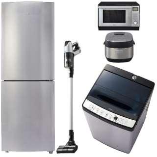 一人暮らし家電セット5点  [URBAN CAFE_C] (冷蔵庫:270L、洗濯機、オーブンレンジ、炊飯器、クリーナー)