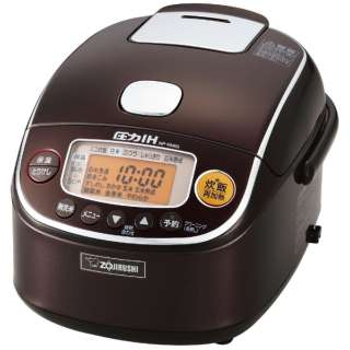 NP-RM05-TA 炊飯器 極め炊き ブラウン [3合 /圧力IH]