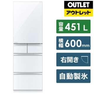 【アウトレット品】 MR-MB45E-W 冷蔵庫 置けるスマート大容量 MBシリーズ クリスタルピュアホワイト [5ドア /右開きタイプ /451L] 【生産完了品】