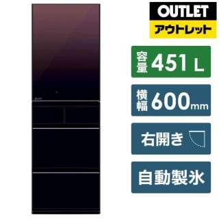 【アウトレット品】 MR-MB45E-ZT 冷蔵庫 置けるスマート大容量 MBシリーズ グラデーションブラウン [5ドア /右開きタイプ /451L] 【生産完了品】