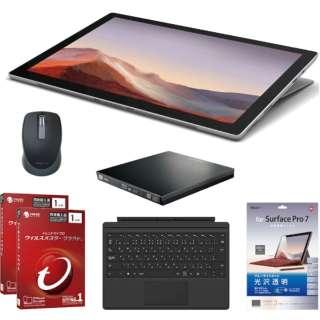【新生活応援】Surface Pro7 セット_PCソフト2本_ブルーレイドライブ