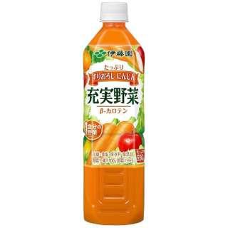 充実野菜 緑黄色野菜ミックス (930ml/12本)【野菜ジュース】