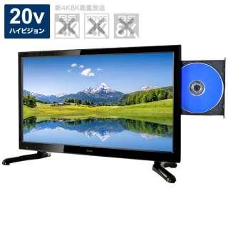 地上デジタル・BS/CSデジタルチューナー搭載 DVDプレーヤー内蔵液晶テレビ Visole ブラック LCD2001G [20V型 /ハイビジョン]