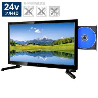 液晶テレビ Visole DVDプレーヤー内蔵 ブラック LCD2401G [24V型 /フルハイビジョン]