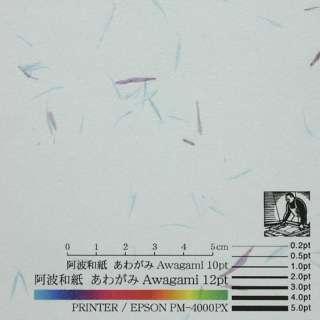 No.25 〔各種プリンタ〕コピーができる和紙 花入り紙 0.17mm [A4 /10枚] ブルー