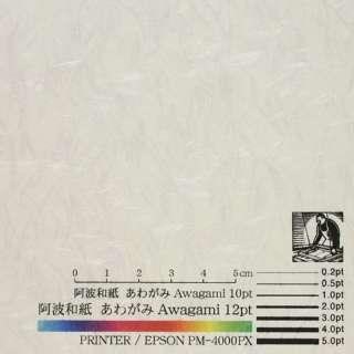〔各種プリンタ〕 コピーができる和紙 春宵 しゅんしょう 0.17mm(A4・20枚) 白 No.49