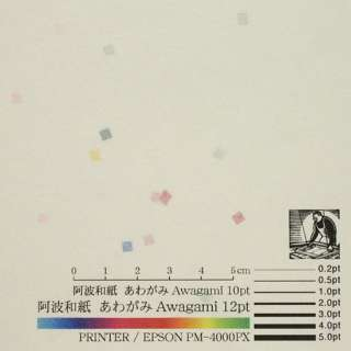 〔各種プリンタ〕 コピーができる和紙 切り紙入り紙 0.15mm(A4・20枚) 七夕 小 No.36