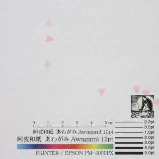 〔各種プリンタ〕 コピーができる和紙 切り紙入り紙 0.16mm(A4・20枚) ハート No.35