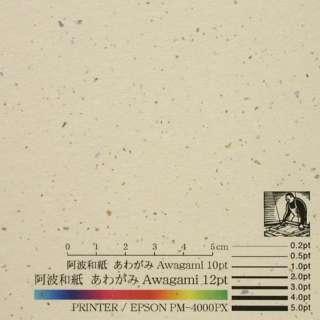 No.99 〔各種プリンタ〕コピーができる和紙 ミルキーウェイ 0.17mm [A4 /20枚] クリーム