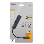 UH-C2482GY USB-C → USB-A 変換ハブ グレー [USB2.0対応 /2ポート /バスパワー]