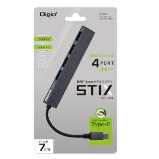 UH-C3194GY USB-C → USB-A 変換ハブ グレー [USB3.1対応 /4ポート /バスパワー]