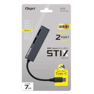 UH-C3202GY USB-C → USB-A 変換ハブ グレー [USB3.1対応 /2ポート /バスパワー]