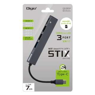 [USB-C オス→メス カードスロット / USB3.1-A・USB2.0-Ax2]変換コンボハブ グレー COM-C3MSD043GY