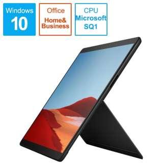 Surface Pro X【LTE対応 SIMフリー】 [13型 /SSD 256GB /メモリ 8GB /Microsoft SQ1 /ブラック /2020年] MNY-00011 Windowsタブレット(キーボード別売) サーフェスプロX