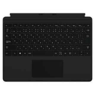 【純正】 Surface Pro X キーボード ブラック QJW-00019