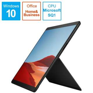 Surface Pro X【LTE対応 SIMフリー】 [13型 /SSD 512GB /メモリ 16GB /Microsoft SQ1 /ブラック /2020年] MJU-00011 Windowsタブレット(キーボード別売) サーフェスプロX 【受注生産品】