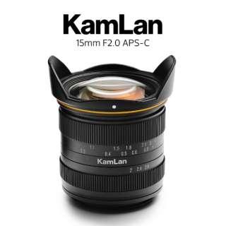カメラレンズ 15mm F2 EF-M (キヤノンEF-Mマウント/単焦点/マニュアルフォーカス) KamLan(カムラン) [キヤノンEF-M /単焦点レンズ]