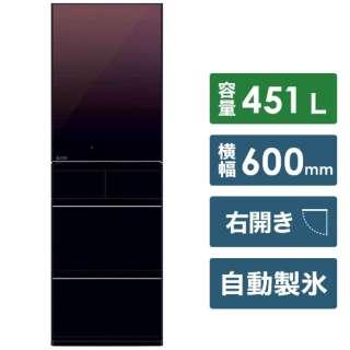 MR-MB45F-ZT 冷蔵庫 置けるスマート大容量 MBシリーズ グラデーションブラウン [5ドア /右開きタイプ /451L] 《基本設置料金セット》