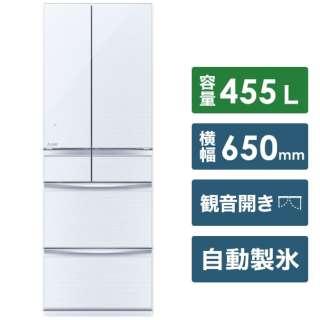 MR-MX46F-W 冷蔵庫 置けるスマート大容量 MXシリーズ クリスタルホワイト [6ドア /観音開きタイプ /455L] 《基本設置料金セット》