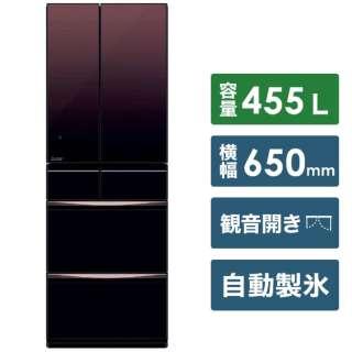 MR-MX46F-ZT 冷蔵庫 置けるスマート大容量 MXシリーズ グラデーションブラウン [6ドア /観音開きタイプ /455L] 《基本設置料金セット》