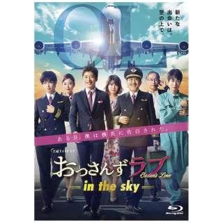 おっさんずラブ-in the sky- Blu-ray BOX 【ブルーレイ】