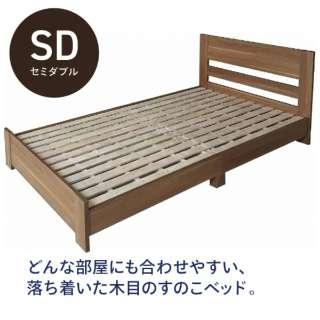すのこベッド SV01[レッグ](セミダブルサイズ/ブラウン) 【キャンセル・返品不可】