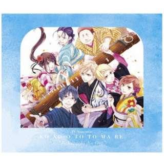 (アニメーション)/ アニメ「この音とまれ!」~僕たちの音~ 【CD】
