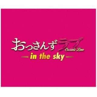 河野伸(音楽)/ テレビ朝日系土曜ナイトドラマ おっさんずラブ -in the sky- オリジナル・サウンドトラック 【CD】