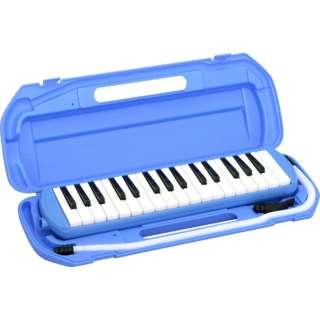 KIKUTANI 鍵盤ハーモニカ「メロディメイト」 MM-32-BLU
