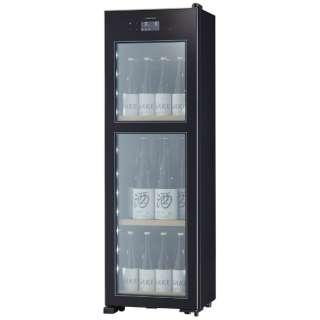 低温冷蔵クーラー ZERO CHILLED ブラック OSK20-B [20本 /右開き]