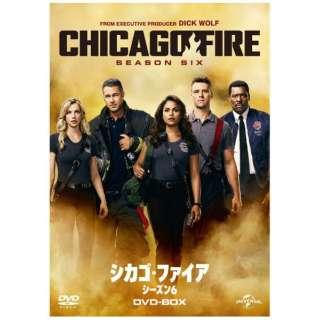 シカゴ・ファイア シーズン6 DVD-BOX 【DVD】