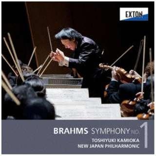 上岡敏之 新日本フィルハーモニー交響楽団/ ブラームス:交響曲 第1番 【CD】