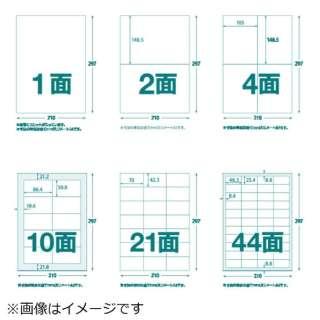 TRUSCO マルチラベルシール A4 2面 100枚入 ラベルサイズ 210X148.5 TLS-A4-2-100