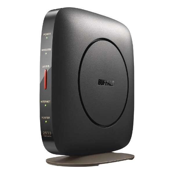 WSR-2533DHP3-BK Wi-Fiルーター 親機 1733+800Mbps AirStation ブラック [ac/n/a/g/b]