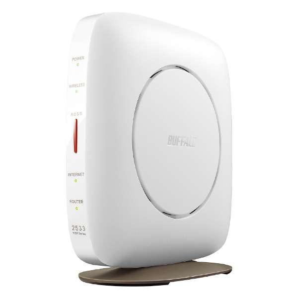 WSR-2533DHP3-WH wifiルーター 1733+800Mbps ホワイト [ac/n/a/g/b]