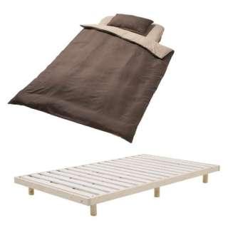 【ベッド&ふとんセット】すのこベッド+カバー付きふとん3点セット(シングルサイズ/ふとんセット:ブラウン)