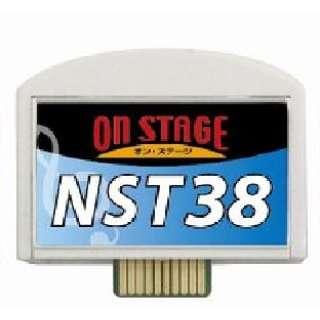オンステージ Nシリーズ専用曲チップ PKNST38