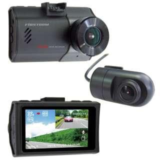 ドライブレコーダー FIRSTCOM FC-DR222WE [一体型 /Full HD(200万画素) /前後カメラ対応]