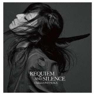 鬼束ちひろ/ REQUIEM AND SILENCE(プレミアム・コレクターズ・エディション) 完全生産限定盤 【CD】