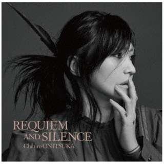 鬼束ちひろ/ REQUIEM AND SILENCE 初回限定盤 【CD】