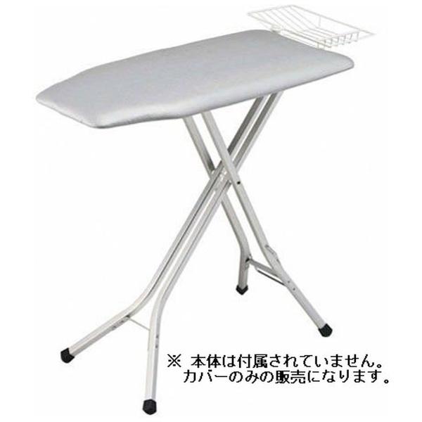 山崎実業 スタンド式解決プレスアルミ用 カバー グリーン 4669