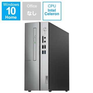 90LX004LJP デスクトップパソコン IdeaCentre 510S [モニター無し /HDD:1TB /メモリ:4GB /2019年12月モデル]