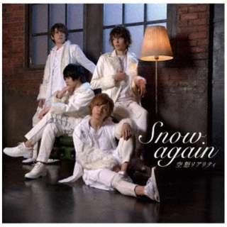 空想リアリティ/ Snow again/SAKURA 【CD】