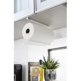 片手でカット戸棚下キッチンペーパーホルダーL(Kitchen Paper Holder) ホワイト 03298
